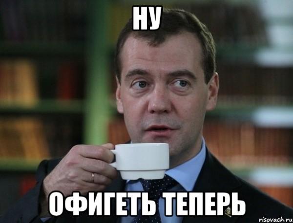 medvedev-spok-bro_27185876_orig_