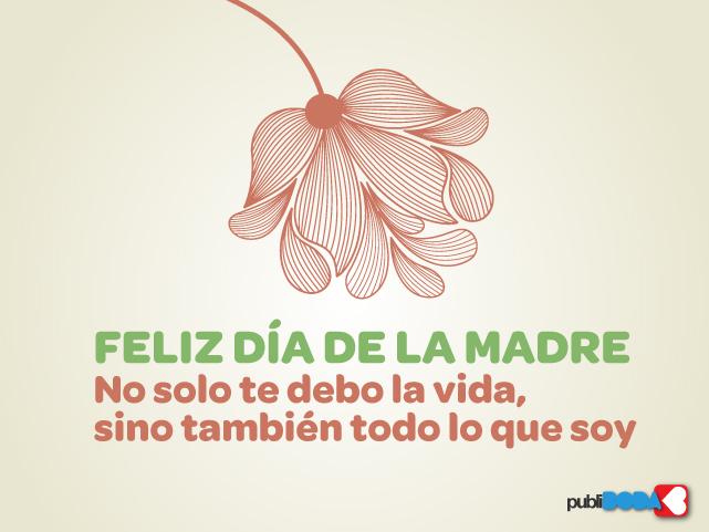 postales_dia_de_la_madre_feliz_dia_madre6