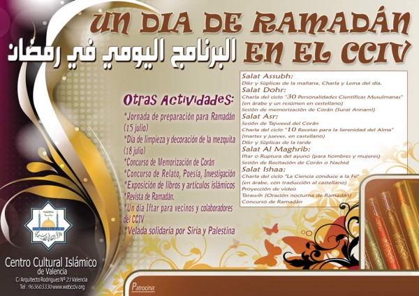 ramadan2012es