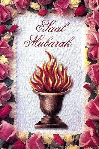 Pateti-2012-Parsi-New-Year-Saal-Mubarak-Greeting