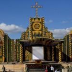 Imágenes del altar de maíz realizado para la misa central del Papa Francisco en Paraguay