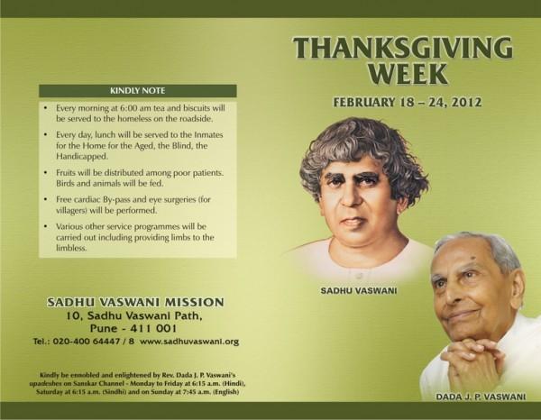 t_thanksgiving-2012-1