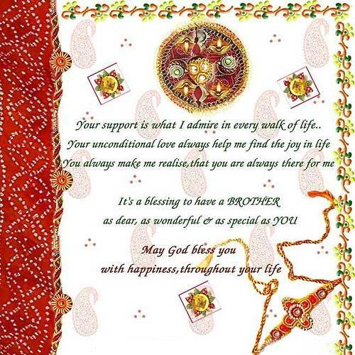 rakhi-greetings-5