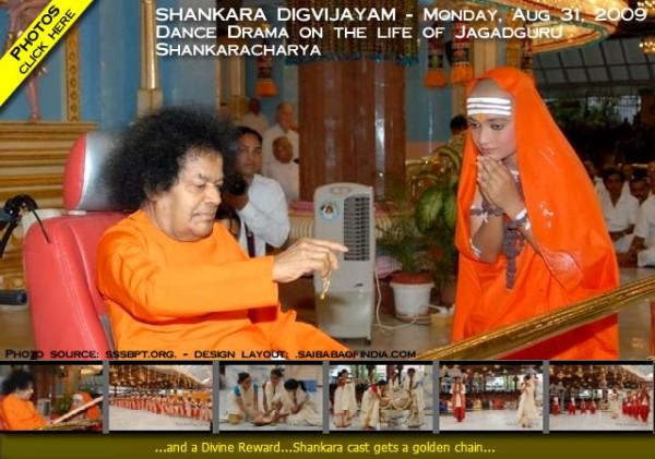 shankra-gets-a-gold-chain-sai-baba-onam-2009