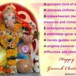 Postales de Ganesha Chaturthi para imprimir
