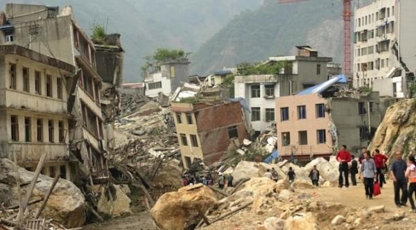 reduccion-de-desastres