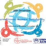 Logo del Dia Internacional del Migrante
