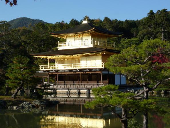 Monuments historiques de l''ancienne Kyoto (villes de Kyoto, Uji et Otsu)