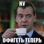 Pushkin y el dia de la lengua rusa