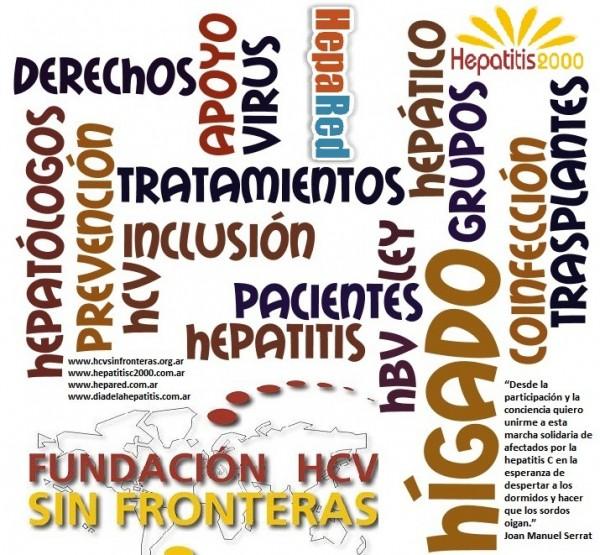 Fundacion-hcv-sin-fronteras