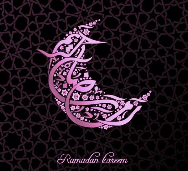 ramadan-kareem-ramadan-kareem-1600x1200