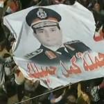 Como se celebra el Dia de la Revolucion en Egipto?
