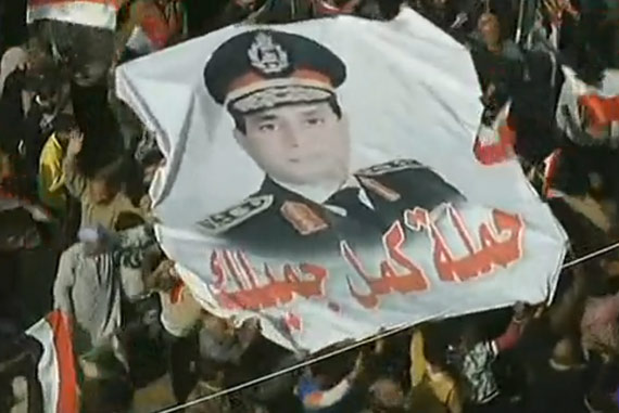 la-imagen-de-al-sisi-durante-celebracion-del-tercer-aniversario-de-la-revolucion-egipcia