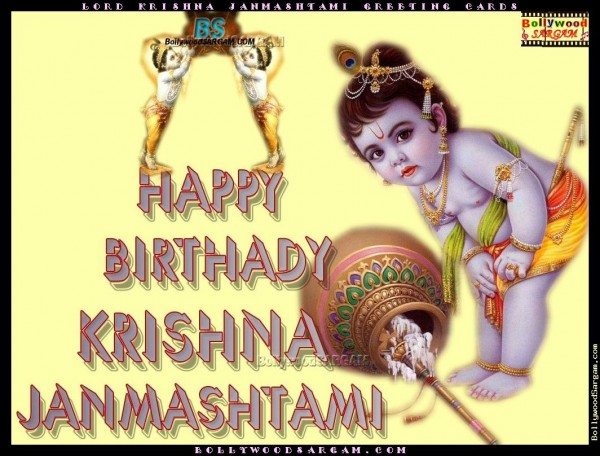Lord_Krishna_Janmashtami_Greeting_Cards_BollywoodSargam_laughing_971408