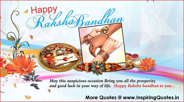 Raksha-Bandhan-Rakhi-Greetings-Quotes-Images-Wallpapers-Pictures-Photos-Messages
