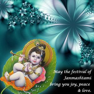 Srikrishna-Jayanti