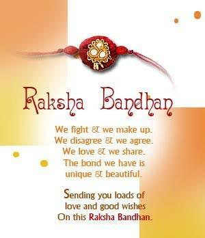 rakhi-greetings-3
