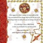 Como son los rituales de Raksha Bandhan?