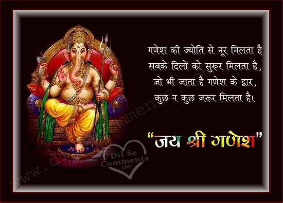 Ganesh-Chaturthi-3523