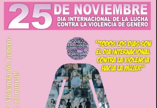Logo-del-dia-nacional-de-lucha-contra-la-violencia-de-genero