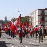 Tarjetas gratuitas del Dia de la Independencia en Vietnam