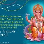 Los festejos de Ganesha en la India