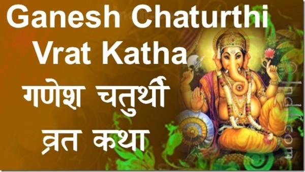 zappyganeshchaturthi_Katha728X410_thumb[2]