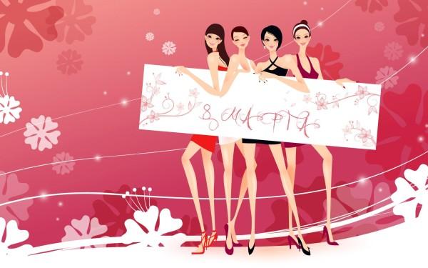 Bellas Imágenes Del Día De La Mujer Para Fondos De Pantalla