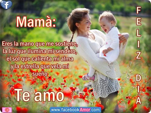 graciasmama5